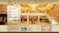 青岛黄海饭店 网站