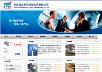青岛清大联创高新技术有限公司 网站